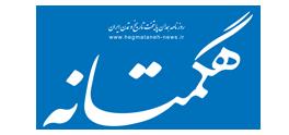 نرم افزار مدیریت روزنامه الکترونیکی